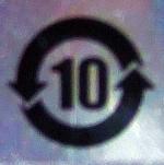 Unbekanntes Symbol